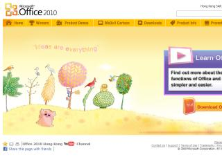 Microsoft Office 2010 - I love Mum and Dad e-card competition image