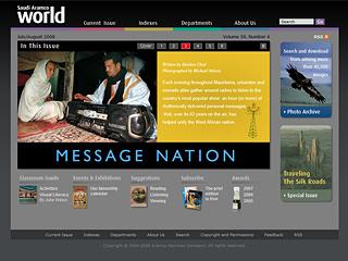 Saudi Aramco World image