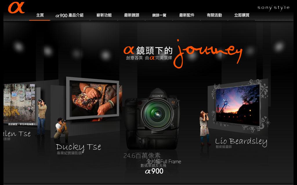 Sony A900 image