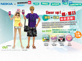 Nokia x Quiksilver / Roxy - Stylish Summer image