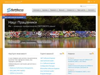 www.softserve.ua image