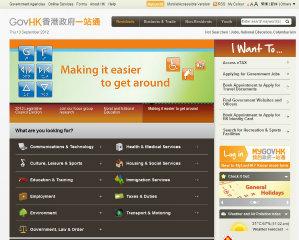 GovHK - One-stop portal of HKSAR Government image