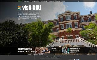 Visit HKU image