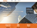 Intetics Company: Custom IT and Software Development Services in Japan  image