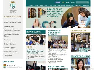 Centennial College Website image