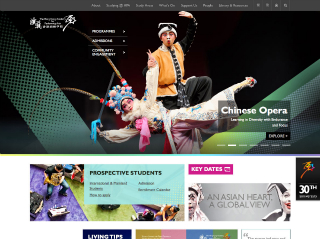 The Hong Kong Academy for Performing Arts Website image