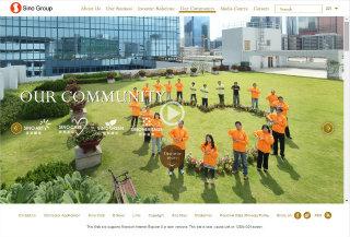 Sino Group Corporate Website Revamp image