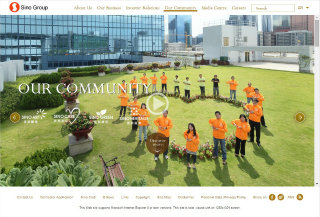 Sino Group Corporate Website Revamp image