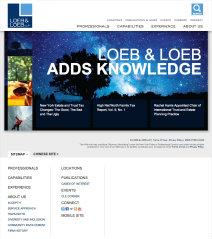 Loeb & Loeb LLP Website Redesign image