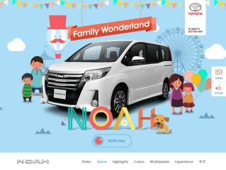 Toyota NOAH Website image