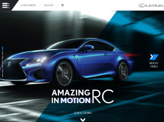 Lexus RC Coupe Website  image