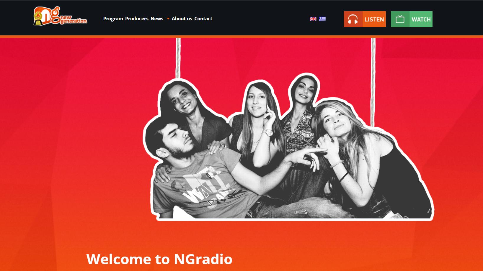 NGradio.gr image