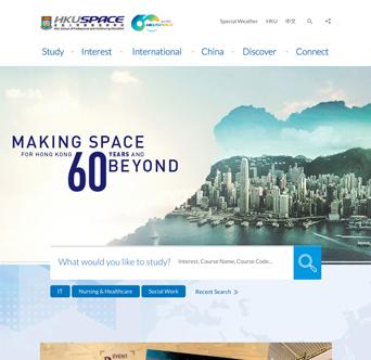 HKU SPACE Website image