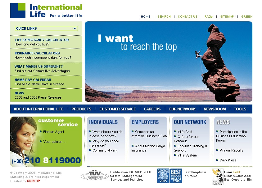 International Life Group Website image