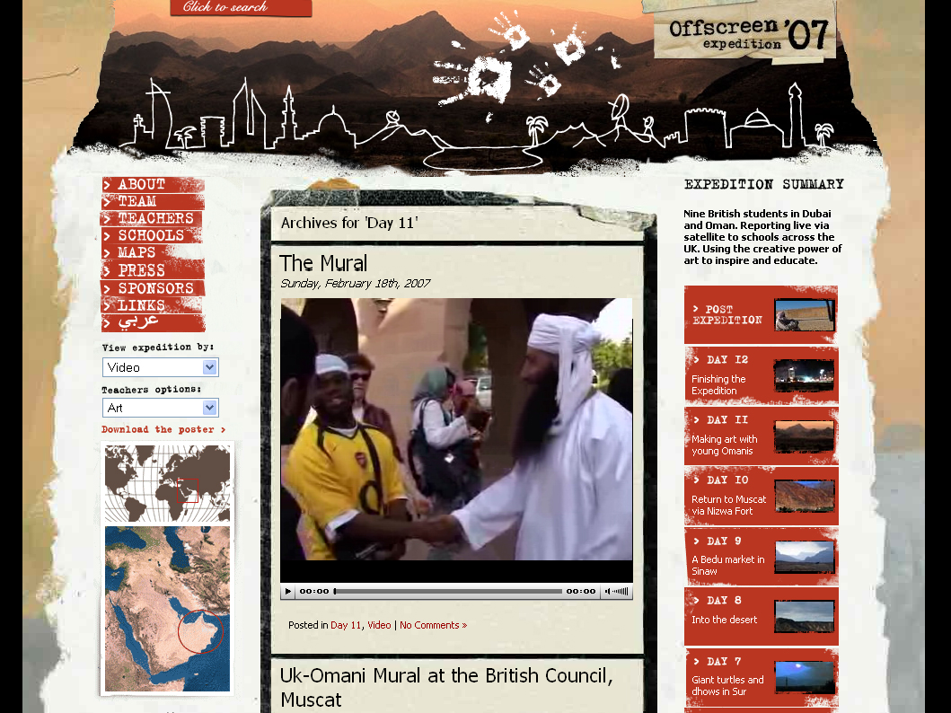 2007 Offscreen Education Student Expedition Website image