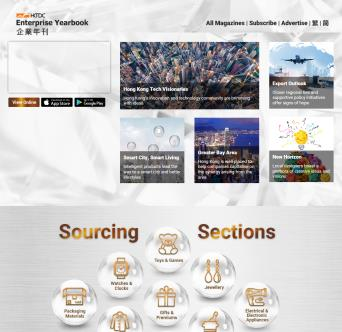HKTDC Enterprise Yearbook - year-round sourcing reference for professional buyers image