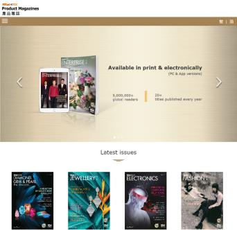 HKTDC Product Magazines - multi-media magazines maximise sourcing and promotion effectiveness
