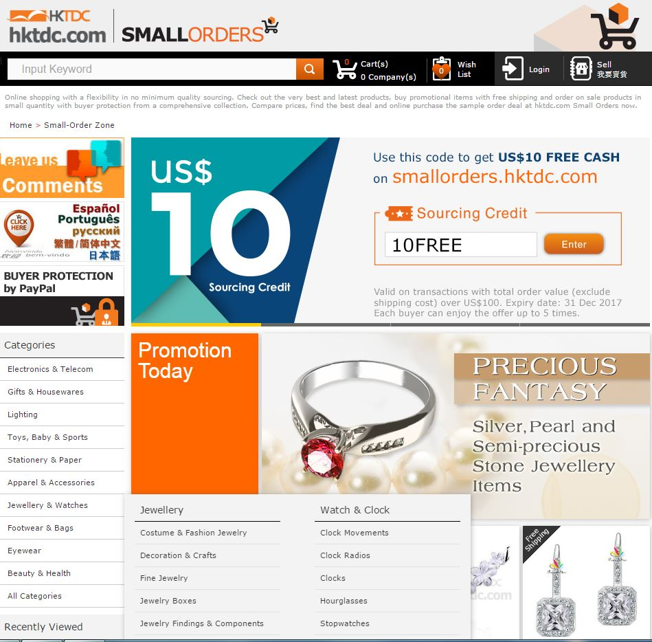 hktdc.com Small Orders - Small Orders, Big Prospects image