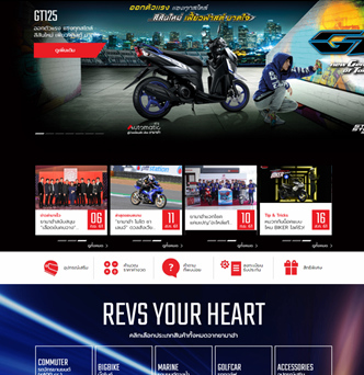 Thai Yamaha Motor Website