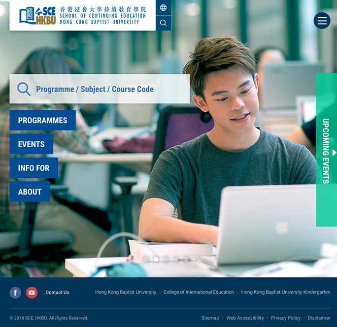 HKBU School of Continuing Education Website image