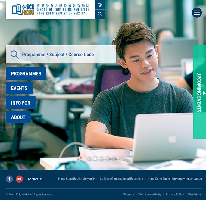 HKBU School of Continuing Education Website image
