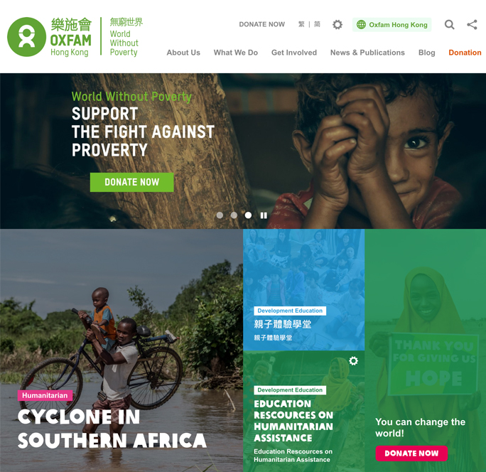 Oxfam Hong Kong Website image