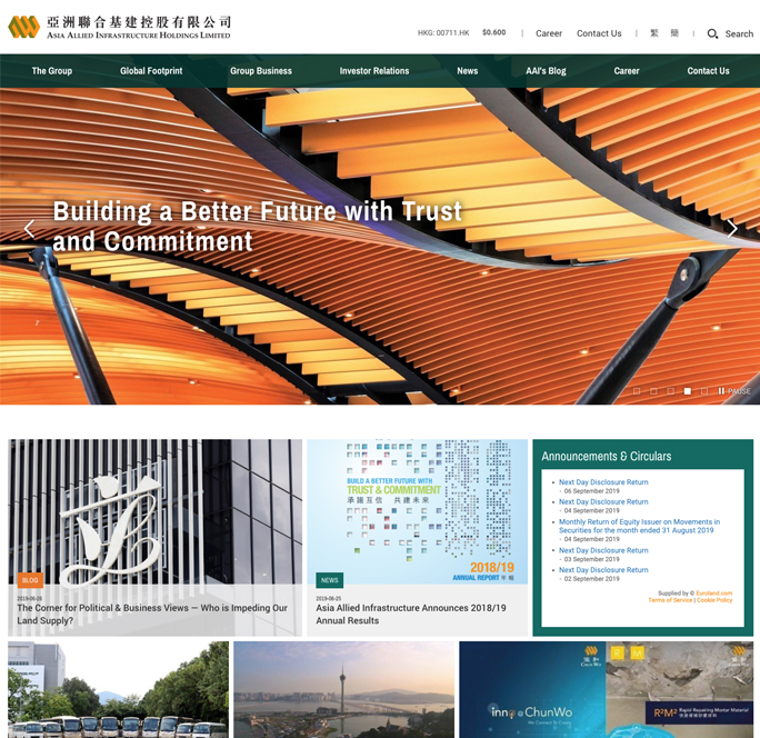 Asia Allied Infrastructure Website image