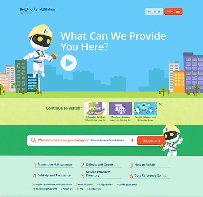 Urban Renewal Authority Building Rehabilitation Platform Website image