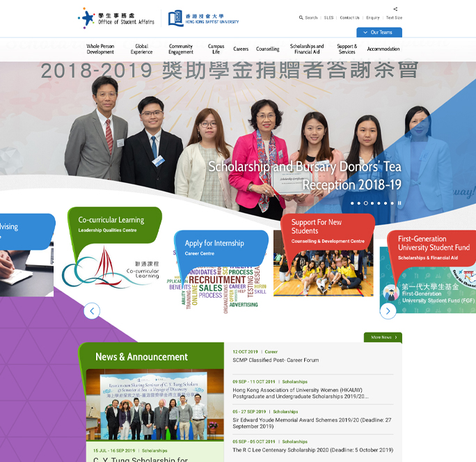 Office of Student Affairs, HKBU Website image